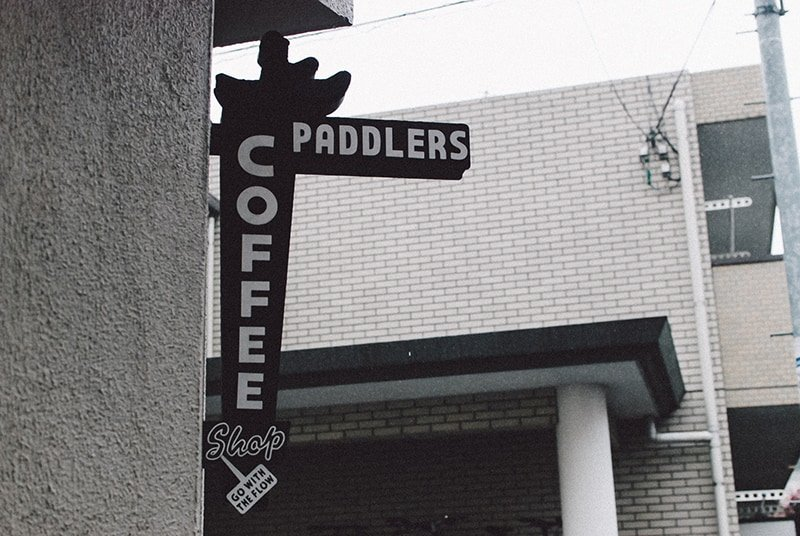 Tokyo Coffee Guide Paddlers